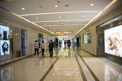 Chino asiático, Pekín, ¼ ŒInterior, la disposición de Joy City Shopping Plazaï de la tienda, Foto de archivo libre de regalías
