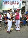 Chino Bai Traditional Ethnic Song Imágenes de archivo libres de regalías