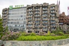 Chino de Asia, Pekín, Holiday Inn sabio Fotografía de archivo libre de regalías