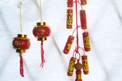 Chino de la linterna, Año Nuevo chino de la linterna, linterna lunar, foto de la linterna, imagen de la linterna, ceremonia de la Fotos de archivo