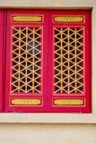 Chino de la ventana Foto de archivo libre de regalías