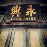 Chino de madera tradicional del tablón del letrero chino Fotografía de archivo libre de regalías