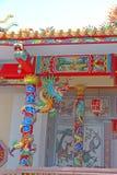 Chino del dragón en el país de Tailandia Foto de archivo