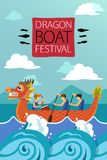 Chino Dragon Boat Poster Illustration Stock de ilustración