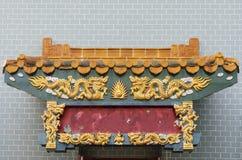Chino Dragon Pattern Imagen de archivo libre de regalías
