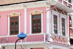 Chino portuguese building in puket Royalty Free Stock Image