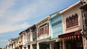 Chino Portuguese buildings village, Phuket Stock Images