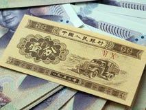Chino Renminbi Imágenes de archivo libres de regalías