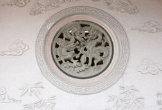 Chino tallado piedra Staved Imagen de archivo libre de regalías