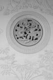 Chino tallado piedra Staved como vertical Imágenes de archivo libres de regalías