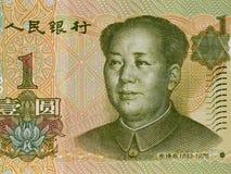Chino un anverso del billete de banco del yuan, Mao Zedong, cierre del dinero de China Fotos de archivo