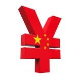 Chino Yuan Symbol Fotografía de archivo