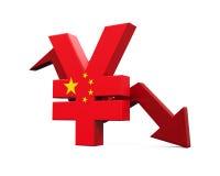 Chino Yuan Symbol y flecha roja Imagen de archivo
