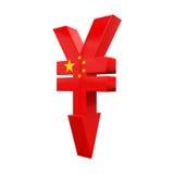 Chino Yuan Symbol y flecha roja Fotografía de archivo