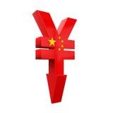 Chino Yuan Symbol y flecha roja Imagen de archivo libre de regalías