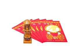Chinois Photo stock