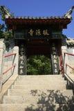 Chinois antique Photos stock