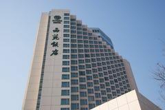 Chinois asiatique, Pékin, architecture moderne, hôtel de Xiyuan Photos libres de droits