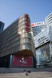 Chinois asiatique, Pékin, architecture moderne, le théâtre oriental Image libre de droits