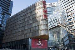 Chinois asiatique, Pékin, architecture moderne, le théâtre oriental Photos libres de droits