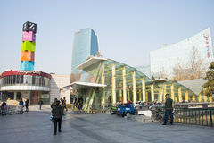 Chinois asiatique, Pékin, architecture moderne, Zhongguancun Image libre de droits