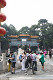 Chinois asiatique, Pékin, bâtiment historique, le palais d'été, rue de Suzhou Photos stock