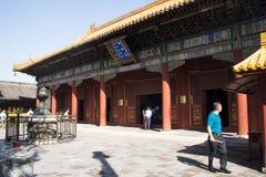 Chinois asiatique, Pékin, bâtiments historiques, Lama Temple Photo libre de droits