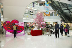 Chinois asiatique, Pékin, centre commercial de ville de tombolas Photographie stock