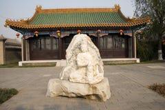 Chinois asiatique, Pékin, grand Canale Forest Park, bâtiment antique Image libre de droits