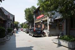 Chinois asiatique, Pékin, Liulichang, rue culturelle célèbre Image libre de droits