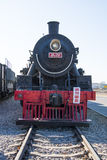Chinois asiatique, Pékin, musée ferroviaire, emplacement Photographie stock