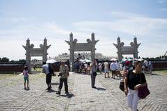 Chinois asiatique, Pékin, parc de Tiantan, l'autel circulaire de monticule, bâtiments historiques Photos libres de droits