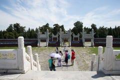 Chinois asiatique, Pékin, parc de Tiantan, l'autel circulaire de monticule, bâtiments historiques Photo libre de droits