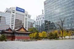 Chinois asiatique, Pékin, rue financière, architecture moderne, bâtiments, architecture classique Photo libre de droits