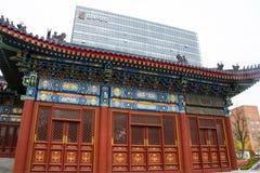 Chinois asiatique, Pékin, rue financière, architecture moderne, bâtiments, architecture classique Images stock