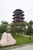 Chinois, Asie, Pékin, le bâtiment antique, bâtiment de Yongding Image libre de droits