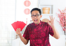 Chinois bien de signe de main Images stock
