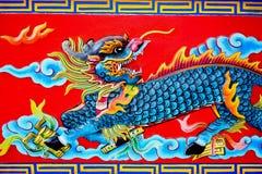 Chinois concret coloré Dragon Statue Photographie stock libre de droits