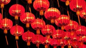 16:9 chinois d'allongement de lanternes Photo stock