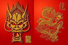 Or chinois de calligraphie de dragon sur le fond rouge Photo libre de droits