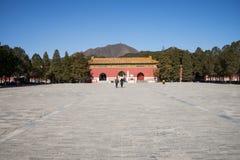Chinois de l'Asie, Pékin, région scénique de Ming Dynasty Tombs, porte de ŒMausoleum de ¼ de Dinglingï photo libre de droits