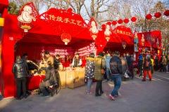 Chinois de l'Asie, parc de Pékin Ditan, le temple de festival de printemps juste image libre de droits
