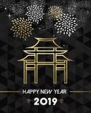 Or 2019 chinois de voyage de porte de l'Asie de porcelaine de nouvelle année illustration libre de droits