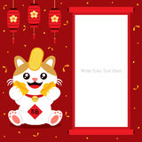Chinois Lucky Cat Template Image stock