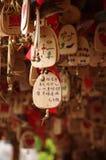 Chinois souhaitant les plaques en bois Photographie stock libre de droits
