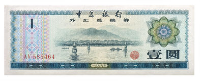 Chinois un yuan Photo stock