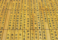 Chinois Word Images stock