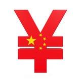 Chinois Yuan Symbol Image stock