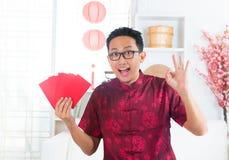 Chinês aprovado do sinal da mão Imagens de Stock