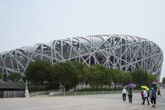 Chinês asiático, estádio de nacional de Pequim, o ninho do pássaro, Foto de Stock Royalty Free